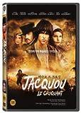 Jacquou Le Croquant (Region code : 3) (Korea Edition)