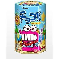 Galletas de Shinchan Chocobi Sabor Vainilla Tohato Bandai