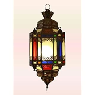 Moroccan Antique Brass Ceiling Lantern Mother & 4 Children- Multicolour Glass -55x 22Cm