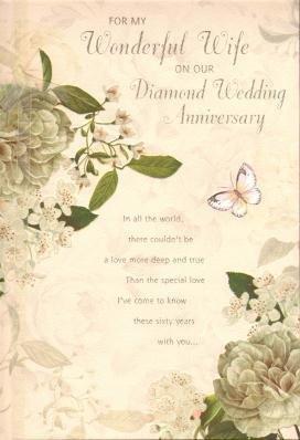 Glückwunschkarte zum 60. Hochzeitstag / diamantene Hochzeit, englischsprachiger Text