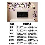 Ka Um kreative, warme und romantische Dekoration, Wohnzimmer Sofa TV Hintergrund Wand 3D dreidimensionale Acryl Wandaufkleber, neue Blume Reben Schwarzlicht lila linke Ausgabe, Übergröße