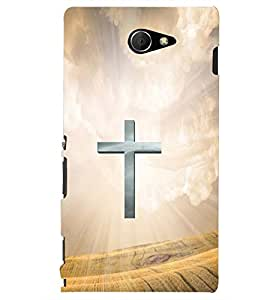 PRINTSHOPPII CHRISTIAN CROSS Back Case Cover for Sony Xperia M2 Dual D2302::Sony Xperia M2