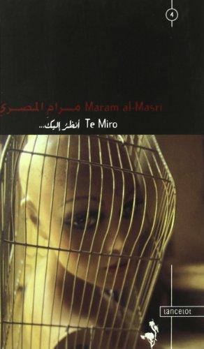 Te miro por Maram Al-Masri