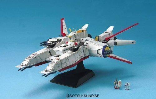 MSC-07 Mobile Ship Albion EX Model 16 GUNPLA Gundam Model kit 1/1700