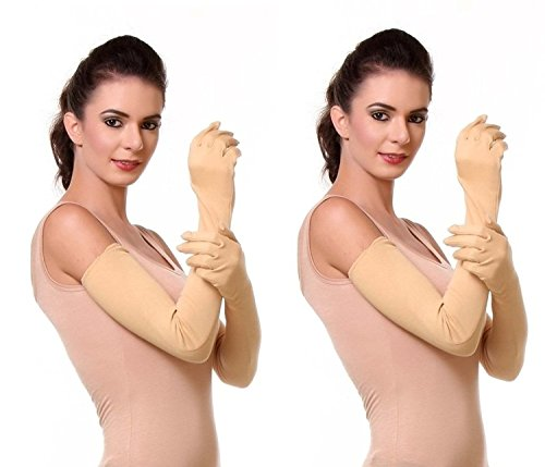 Samkit Ladies / Girl's / Women's Solid Long Gloves / Riding Gloves for Summer & Tanning Protection (Pack of 2 Beige Pairs)