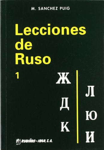 Lecciones de ruso I: 1 (Fondos Distribuidos) por M. Sanchez Puig