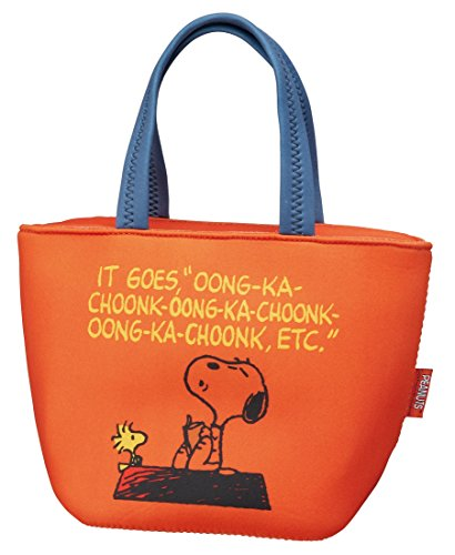 snoopy-sweat-material-lunch-tote-bag-wslb1-by-skater-from-japan