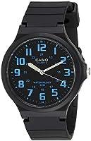 Casio Men's Black Dial Resin Analog Watch - MW-240-2BVDF