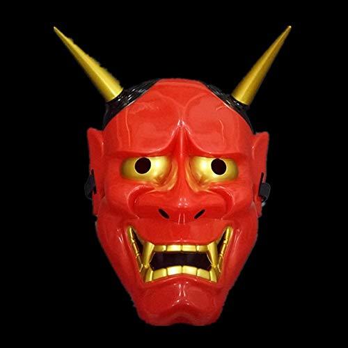 Dodom Halloween Dämon Schreckliche Männer Tanzen Fox Prajna Cos Maske Anime Helm PVC Japanische Maske, Rot