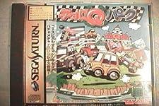 Choro Q Park [Japan Import]