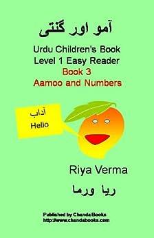 Aamoo and Numbers (Urdu Children's Book Level 1 Easy Reader 3) by [Verma, Riya]
