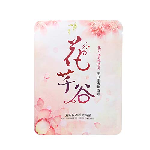 Freshsell 5 Stück Boquan Yahua Glutinous Reismaske (Nacht)