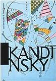 Kandinsky. Undici dipinti