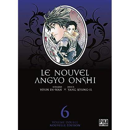 Le Nouvel Angyo Onshi T11 & T12