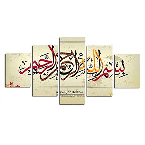 ungs-islamische religiöse Symbole Ölgemälde Letters Wandbilder-Zeichnungs-Plakat Foto für Hall-Büro EIN ()