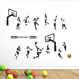 Wandaufkleber Yesmile,Basketball Liebhaber Wandsticker/Dekoration/Wandtattoo Wandsticker/3D Entfernbarer Spiegel Dekor (Mehrfarbig)