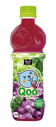petx24-diese-coca-cola-minute-maid-qoo-spannende-traube-470ml