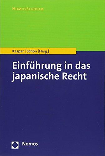 Einführung in das japanische Recht (Nomosstudium)