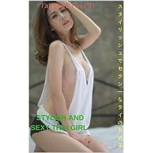 スタイリッシュでセクシーなタイの女の子 - Tangkwa(vol 3): Stylish and sexy Thai girl (French Edition)
