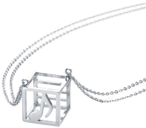 storm-allegro-silver-necklace-of-42-cm-4-cm-extender