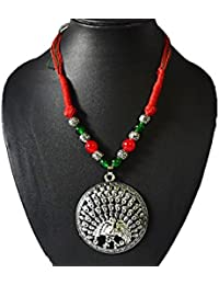 AyA Fashion Antique Oxidised German Silver Metal Necklace With Red And Green Beads And Thread| Tribal Banjara...