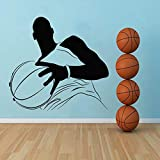 caowenhao Basketball Star Wandtattoos Vinyl Aufkleber Dekoration Kinderzimmer Sport Wanddekoration Junge Schlafzimmer schwarz 45x42cm