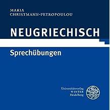Neugriechisch - Sprechübungen, Audio-CD