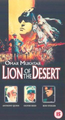lion-of-the-desert-vhs
