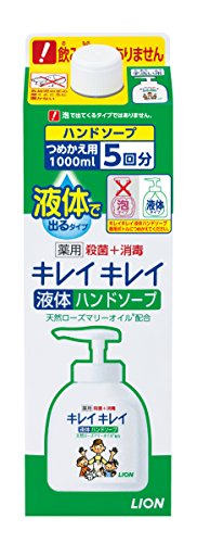 Lion Kireikirei | Hand Soap | Liquid Hand Soap Refill 1000ml (japan import)