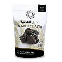 ‏‪Ajwa Almadinah Dates 250g‬‏
