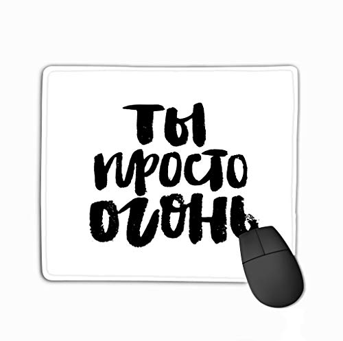 Non-Slip Rubber Mousepad Gaming Mouse Pad 11.81 X 9.84 Inch You fire Russian Stylized Lettering Poster Greeting Card Print trendy Hipster Style My Good