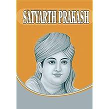 Satyarth Prakash: The light of Truth