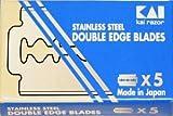5 lames de rasage Kai – Stainless Steel - Créer votre Selection