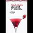 Mix & drink: Come preparare cocktail con le tecniche del Barchef (Universale economica)