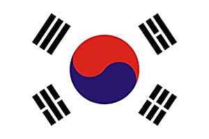 magFlags Flagge: Large South Korea 1948 | South Korea as it was in August 1948 | Querformat Fahne | 1.35m² | 90x150cm » Fahne 100% Made in Germany