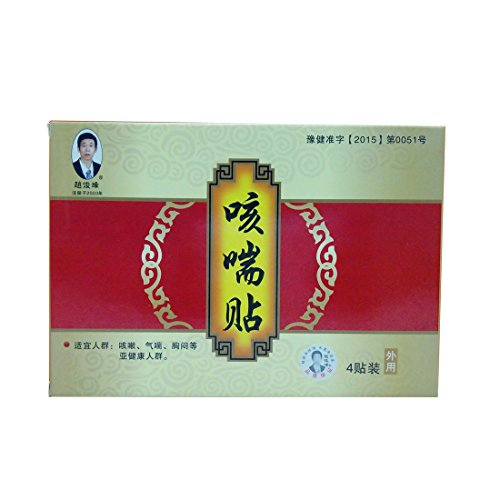 8-pcs-2box-yeso-natural-herbal-parche-para-aliviar-tos-humidifique