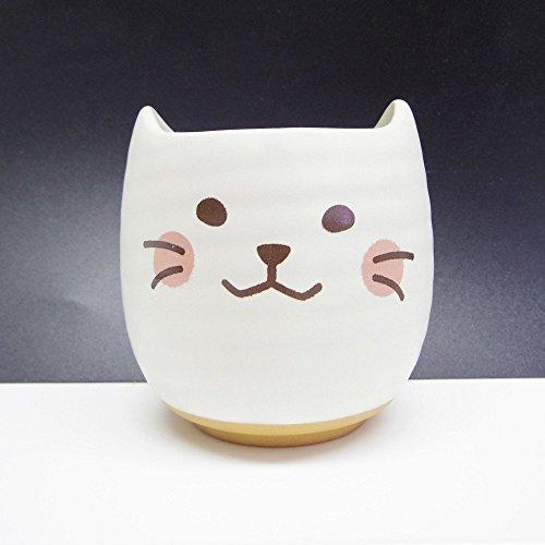Sun arte japonés Taza de té Yunomi W/platillo san2531-1de Japón