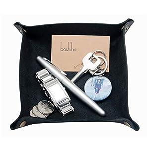 boshiho Ledertablett, Leder Catchall Schlüssel Handy Münzkasten Valet Tray für Schlüsselgeld Cady, Nachttisch Tiny…
