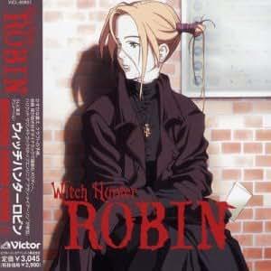 Witch Hunter Robin Score 1