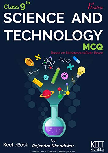 Science And Technology MCQ: Class 9th Maharashtra State Board eBook