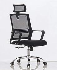 Sleekline 690033 Task Chair Mesh (Chair Without Headrest, Black)
