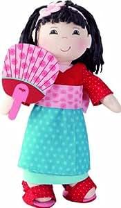 Haba Doll Yui