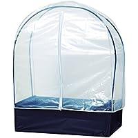 Catral 75050002 - funda invernadero y antipajaros para huerto Germin 40, 90x82x46cm