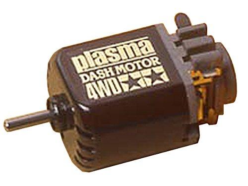Tamiya GP.186 plasma Dash motor 15186 (Grade Up Parts Series No.186)