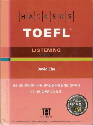 Hackers TOEFL: Listening by David Cho (2006-08-02) par David Cho