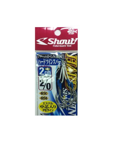 shout-326-ht-hard-twin-spark-rigged-assist-hooks-2-cm-size-2-0-0377-4941430080377