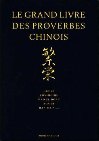Le Grand livre des proverbes