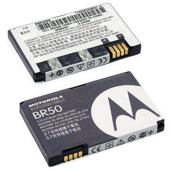 originale-motorola-snn5696-br50-batterie-oem-pour-motorola-razr-v3e-v3i-v3r-v3t-v3-v3m-pebl-u6-v6-de