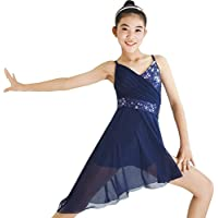 446f4a18b Amazon.co.uk  MiDee Dance Costume - Girls   Clothing  Sports   Outdoors