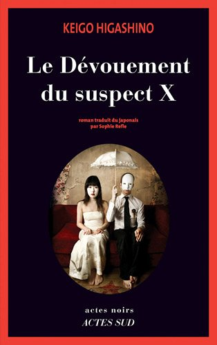 """<a href=""""/node/58304"""">Le Dévouement du suspect X</a>"""